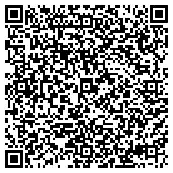 QR-код с контактной информацией организации ООО «Строитель-Н»