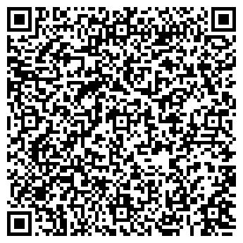 QR-код с контактной информацией организации Интерьерные решения