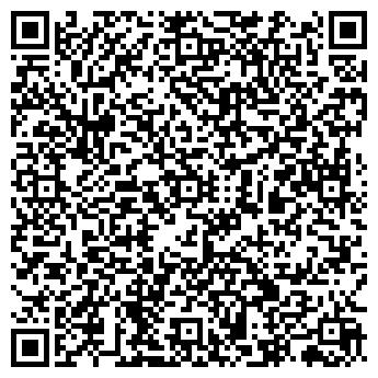 """QR-код с контактной информацией организации Субъект предпринимательской деятельности спд """" Сауриди"""""""
