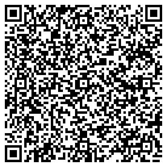 QR-код с контактной информацией организации ЧП Дистен