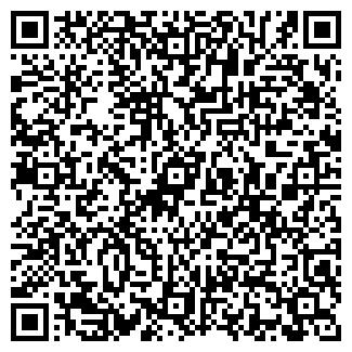 QR-код с контактной информацией организации «Ступени-А»