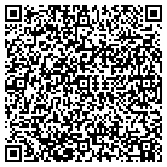 QR-код с контактной информацией организации Ч. П. ГОРДИЕНКО Д. А.