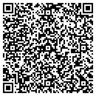 QR-код с контактной информацией организации ДекоБетон
