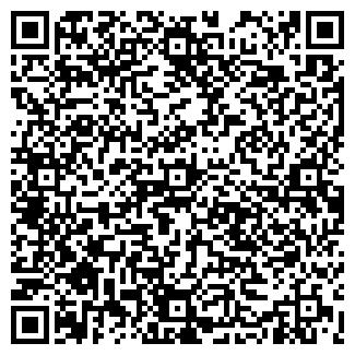 QR-код с контактной информацией организации Общество с ограниченной ответственностью Булынь