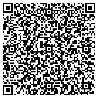 QR-код с контактной информацией организации Общество с ограниченной ответственностью АрмаБуд ЛТД, ООО