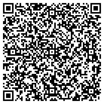 QR-код с контактной информацией организации ООО «Артэмаль»