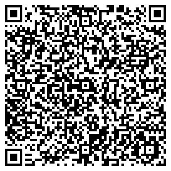 QR-код с контактной информацией организации Общество с ограниченной ответственностью ООО «А. С. В. — ХОМ»