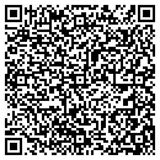 QR-код с контактной информацией организации Design2A