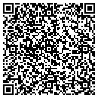 QR-код с контактной информацией организации «ВОДОЛЕЙ»