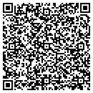 QR-код с контактной информацией организации Shardred