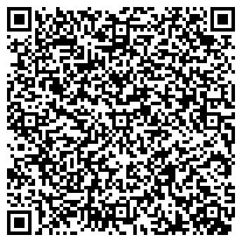 QR-код с контактной информацией организации Общество с ограниченной ответственностью ООО «МОДИКА»