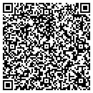 QR-код с контактной информацией организации Бітек-С
