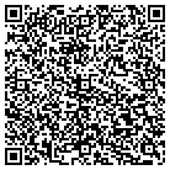 QR-код с контактной информацией организации Общество с ограниченной ответственностью ТОНСТУДІЯ