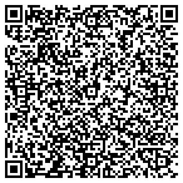 """QR-код с контактной информацией организации Студия флористики """"Вивальди"""""""