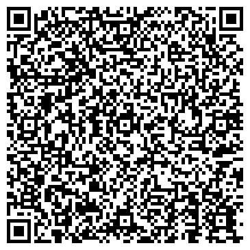 QR-код с контактной информацией организации Студия дизайна 'DeDecor'