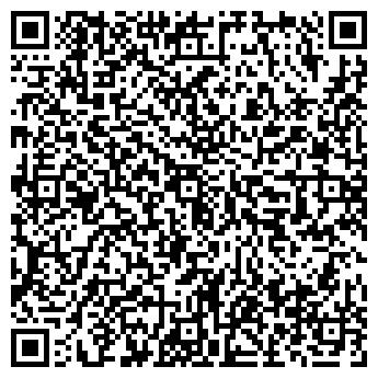"""QR-код с контактной информацией организации студия """"Позитив"""""""