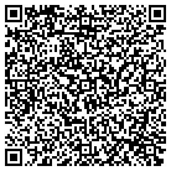 QR-код с контактной информацией организации чп Максимова
