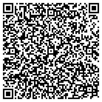 QR-код с контактной информацией организации СПДФО Грошева Н. А.