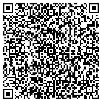 QR-код с контактной информацией организации чп СТРОЙ ПЛЮС