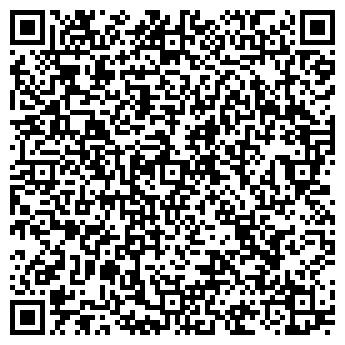 QR-код с контактной информацией организации Пп «Ковальський Двір»