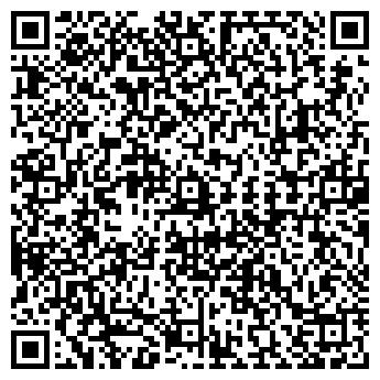 QR-код с контактной информацией организации ч.п. Рынденко