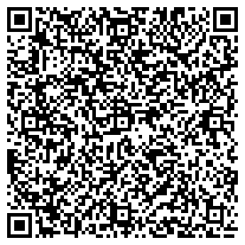 """QR-код с контактной информацией организации """"Painter"""""""