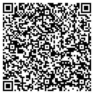 QR-код с контактной информацией организации ВАРИАНТ, ЧП