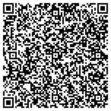 """QR-код с контактной информацией организации Компания """"Алекса"""""""