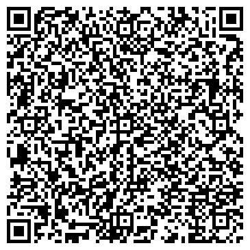 """QR-код с контактной информацией организации ЧП """"В.В. Шмигельский"""""""