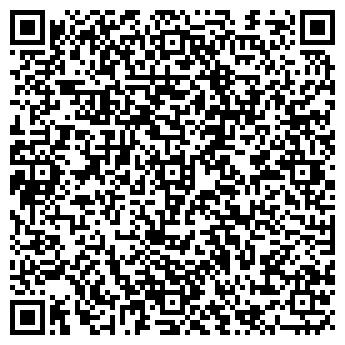 QR-код с контактной информацией организации Декоративні штукатурки