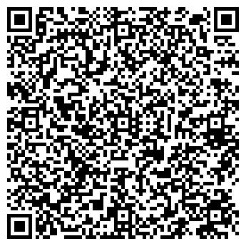 QR-код с контактной информацией организации Субъект предпринимательской деятельности ФЛП Вощиленко