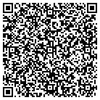 QR-код с контактной информацией организации Гладышко С. В.