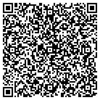 """QR-код с контактной информацией организации ООО""""Смерека»"""