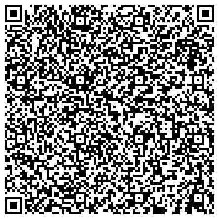 QR-код с контактной информацией организации Коллективное предприятие Винтовые и маршевые лестницы ARKE (Арке) Италия. Чердачные лестницы OMAN. Лестницы з дерева.Кровля.