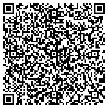QR-код с контактной информацией организации «Dekorio»