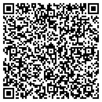 """QR-код с контактной информацией организации ГК """"БорДеНюк"""""""