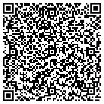QR-код с контактной информацией организации Субъект предпринимательской деятельности Artstucco