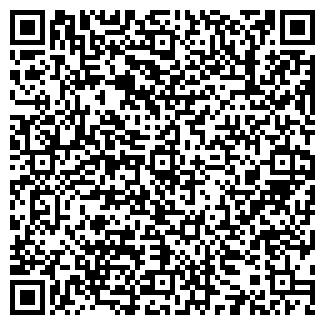 QR-код с контактной информацией организации GRAFITOstyle