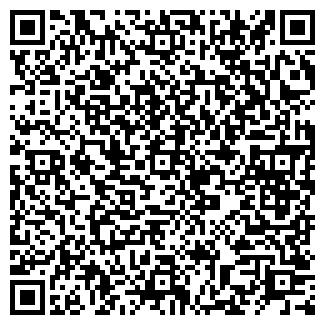QR-код с контактной информацией организации «Декор»
