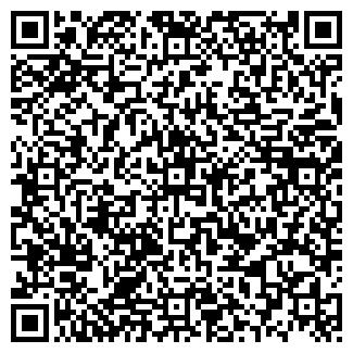 QR-код с контактной информацией организации Общество с ограниченной ответственностью «ЕСМ»