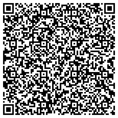 QR-код с контактной информацией организации АРТЕМОВСКИЙ ЗАВОД СТЕНОВЫХ МАТЕРИАЛОВ, ДЧП
