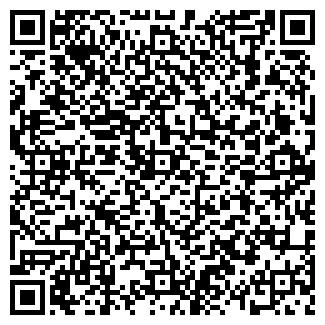 QR-код с контактной информацией организации Сигма-Идеал