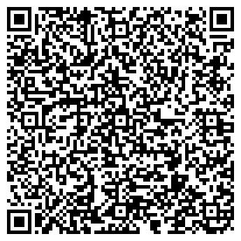 QR-код с контактной информацией организации СПД. Людвиченко.E.A.