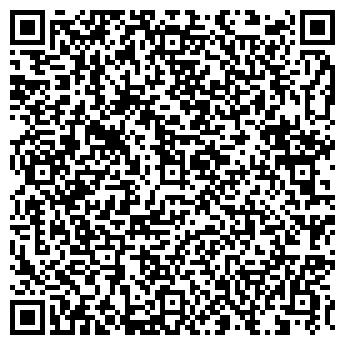 QR-код с контактной информацией организации ЧП Кафе ,,Сибарит,,