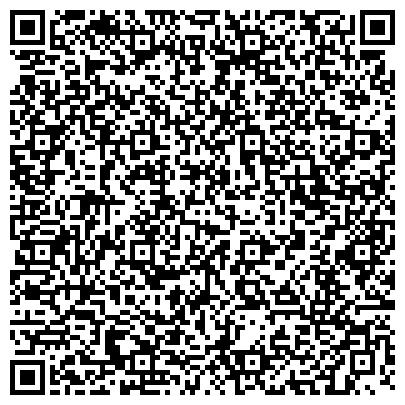 QR-код с контактной информацией организации Студия стеклодизайна «Пивоваровы» ФЛП Локотецкий И. Г.