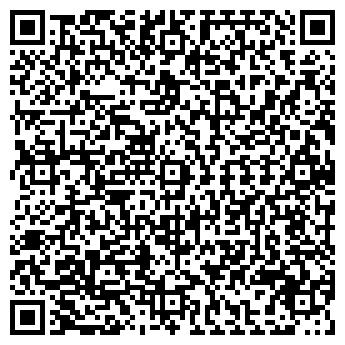 QR-код с контактной информацией организации Тонировка 24