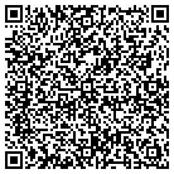 """QR-код с контактной информацией организации ООО """"Витчизна-Гласс"""""""