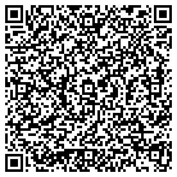 QR-код с контактной информацией организации Общество с ограниченной ответственностью ООО «Квинтаком»