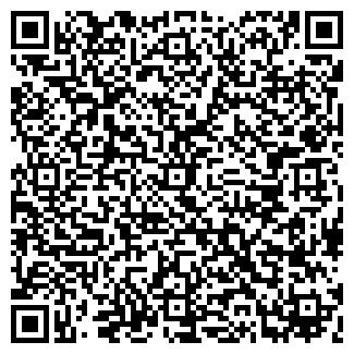 QR-код с контактной информацией организации ТИТАН, ОАО