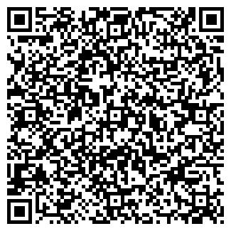 QR-код с контактной информацией организации ФОП Хурчак О. А.